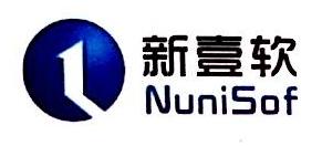 新壹软科技(深圳)有限公司 最新采购和商业信息