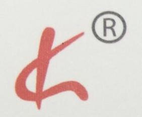 晋江育灯纺织有限公司 最新采购和商业信息