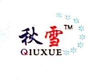 河南梅雪电器有限公司 最新采购和商业信息