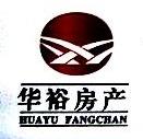 绍兴华裕房地产开发有限公司 最新采购和商业信息
