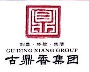 广西田阳古鼎香农产品综合批发市场有限公司