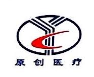 重庆原创医疗器械有限公司 最新采购和商业信息