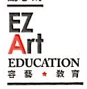 北京容艺教育科技有限公司