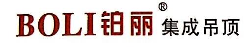 上海铂玉装饰工程服务中心 最新采购和商业信息
