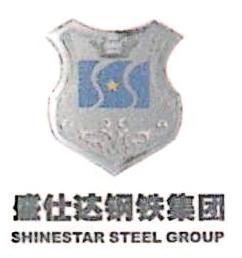 湖南思瑞通钢铁有限公司 最新采购和商业信息