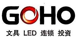 浙江国昊实业有限公司 最新采购和商业信息