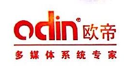 郑州欧帝科技有限公司 最新采购和商业信息