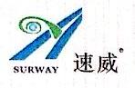 深圳市兆广安科技有限公司 最新采购和商业信息