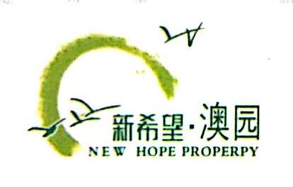 郑州恒基实业有限公司 最新采购和商业信息