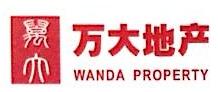 深圳市万大房地产经纪有限公司 最新采购和商业信息