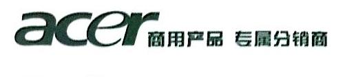 南宁先博科贸有限公司 最新采购和商业信息