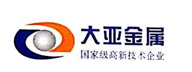 山东大亚涂装工程技术有限公司 最新采购和商业信息