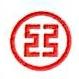 中国工商银行股份有限公司连平支行 最新采购和商业信息