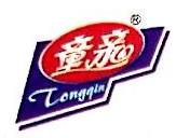 平阳县童星食品有限公司 最新采购和商业信息