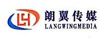 阳江市江城区朗翼传媒广告有限公司 最新采购和商业信息