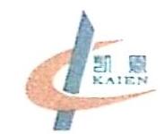 四川凯恩照明工程有限公司