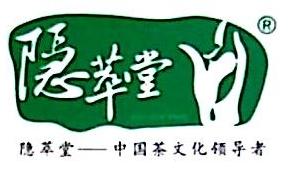 深圳市隐萃堂文化传播有限公司 最新采购和商业信息