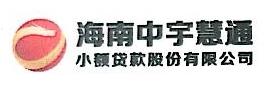 海南中宇慧通小额贷款股份有限公司 最新采购和商业信息