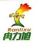 杭州冉力旭农产品有限公司 最新采购和商业信息