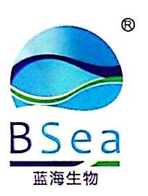 武汉蓝海生物科技有限公司
