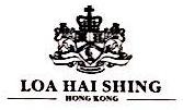 杭州衣诺网络科技有限公司 最新采购和商业信息