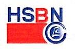 黄山贝诺科技有限公司 最新采购和商业信息