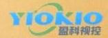 盈科视控(北京)科技有限公司 最新采购和商业信息