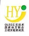 深圳浚漪科技有限公司 最新采购和商业信息