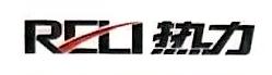 温岭市热力机电有限公司 最新采购和商业信息