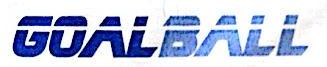 南京天瀚德物流有限公司 最新采购和商业信息