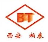 西安柏泰电气有限公司 最新采购和商业信息