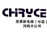 河南省锦岐电梯销售有限公司 最新采购和商业信息