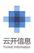 沈阳云开信息技术有限公司 最新采购和商业信息