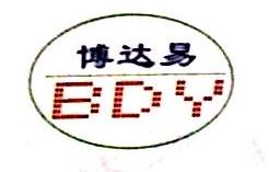 深圳市博达易电子有限公司 最新采购和商业信息