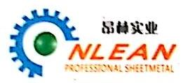 广州昂林实业有限公司 最新采购和商业信息