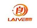 深圳市朗存电子有限公司 最新采购和商业信息