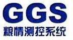 北京鑫良伟业科技有限公司 最新采购和商业信息