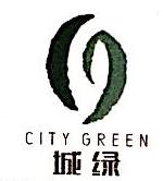 深圳城绿园林工程有限公司 最新采购和商业信息