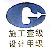武汉创高幕墙装饰工程有限责任公司 最新采购和商业信息