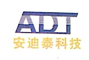 深圳市安迪泰科技有限公司 最新采购和商业信息