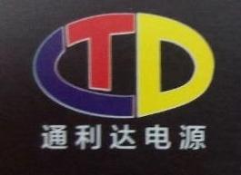 深圳市通利达电子有限公司 最新采购和商业信息