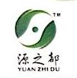 乳源瑶族自治县百合装饰工程有限公司 最新采购和商业信息