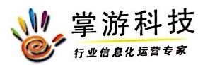 山东车微联信息技术股份有限公司 最新采购和商业信息