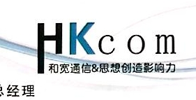 郑州和宽通信科技有限公司