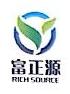 新疆昆仑神农股份有限公司 最新采购和商业信息