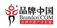 品牌联盟(北京)咨询股份公司 最新采购和商业信息