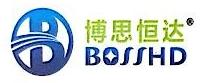 深圳市博思恒达电子有限公司 最新采购和商业信息