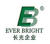 上海长光企业发展有限公司 最新采购和商业信息