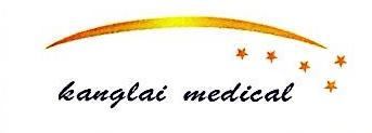 江西康莱医疗设备有限公司 最新采购和商业信息