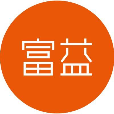 深圳市嘉裕兴实业发展有限公司 最新采购和商业信息